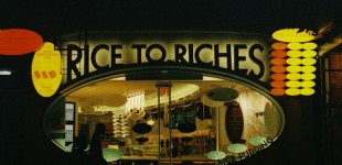 Rice to Riches, Little Italy :: Agfa Vista 400